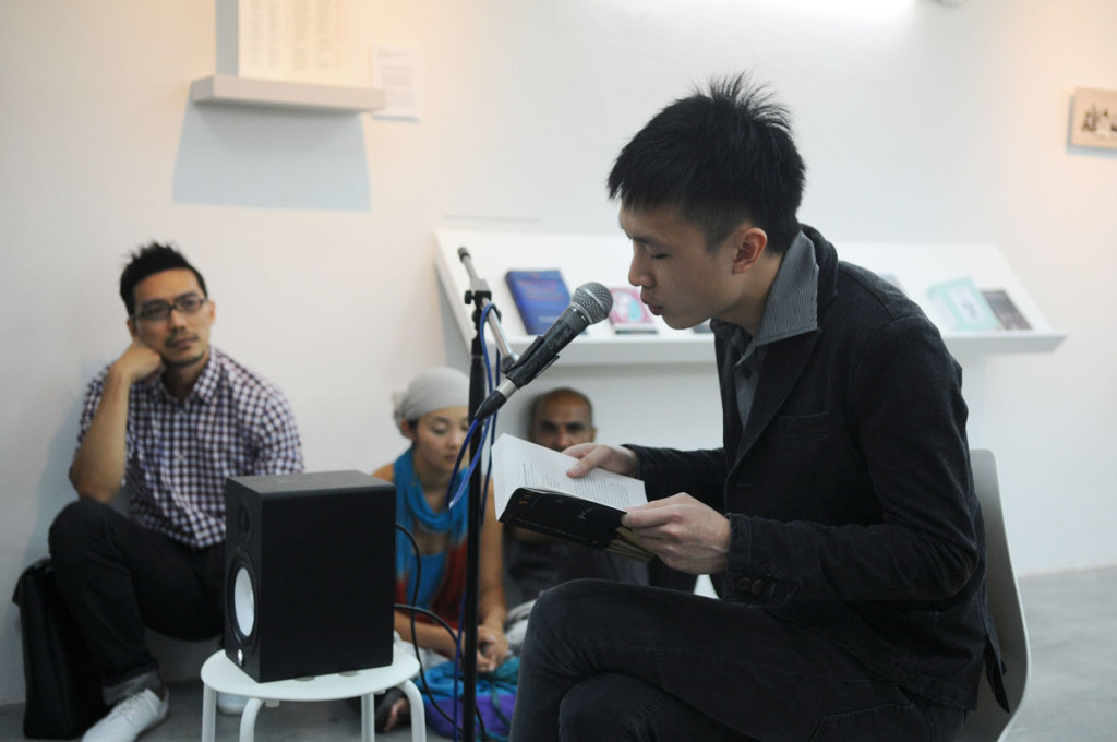 The Artist, the Book and the Crowd